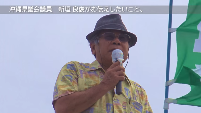 自民党街頭演説会 in  島尻郡区   YouTube