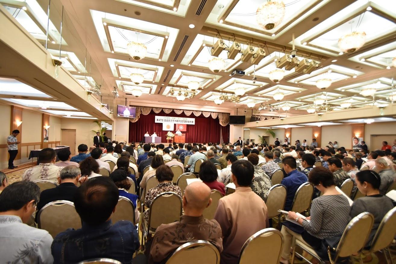 第48回 自由民主党沖縄県支部連合会大会